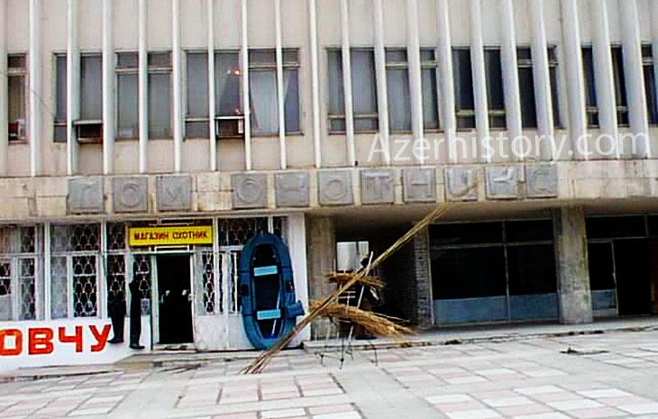 Газетные архивы: Вывески Баку 1997-1999 годов (ФОТО)
